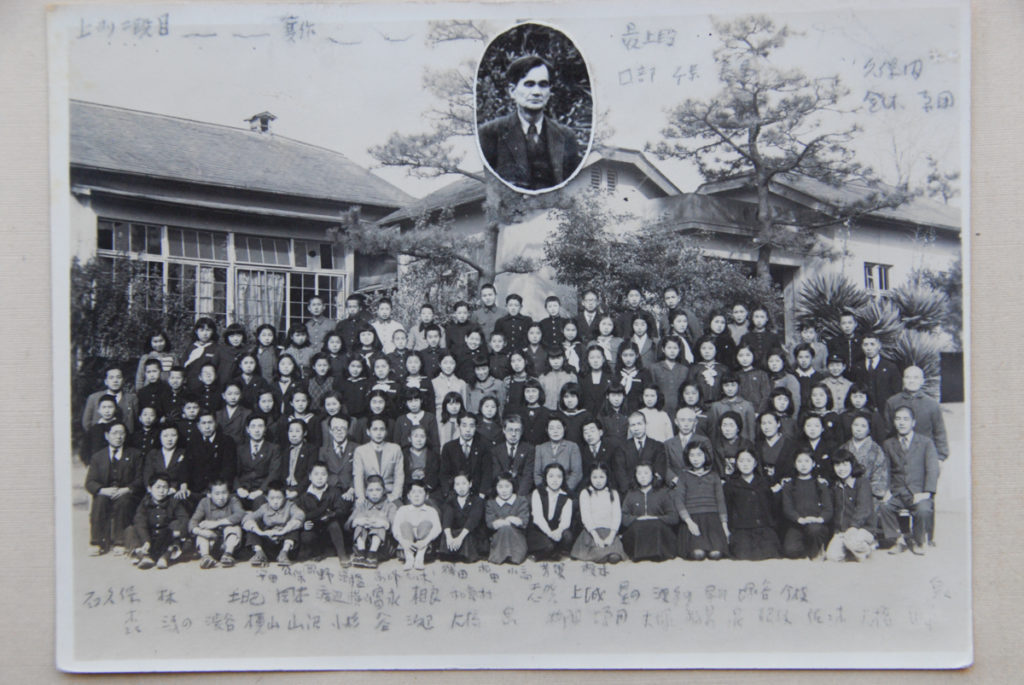 1934m (2)
