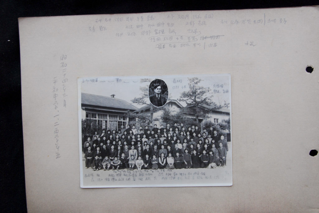 1935m