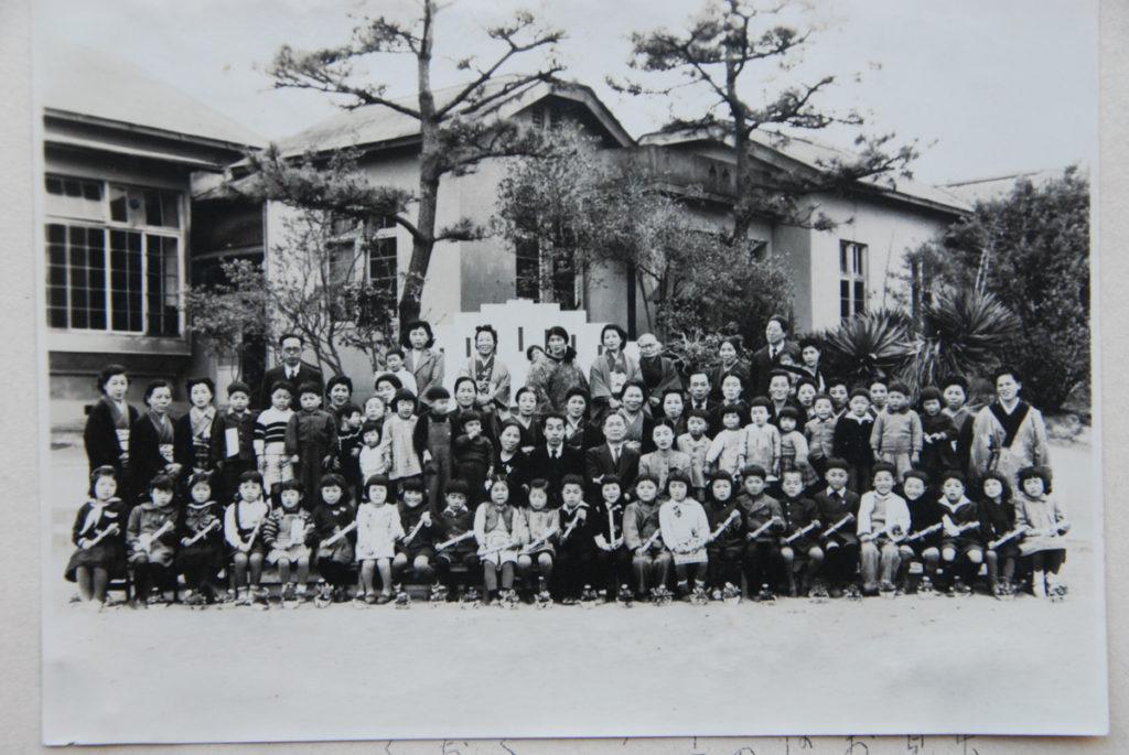 1944y