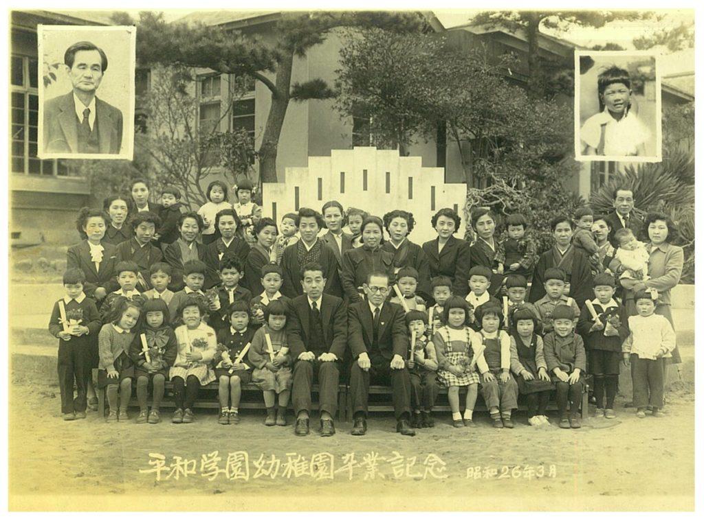 1951.3 幼稚園卒業